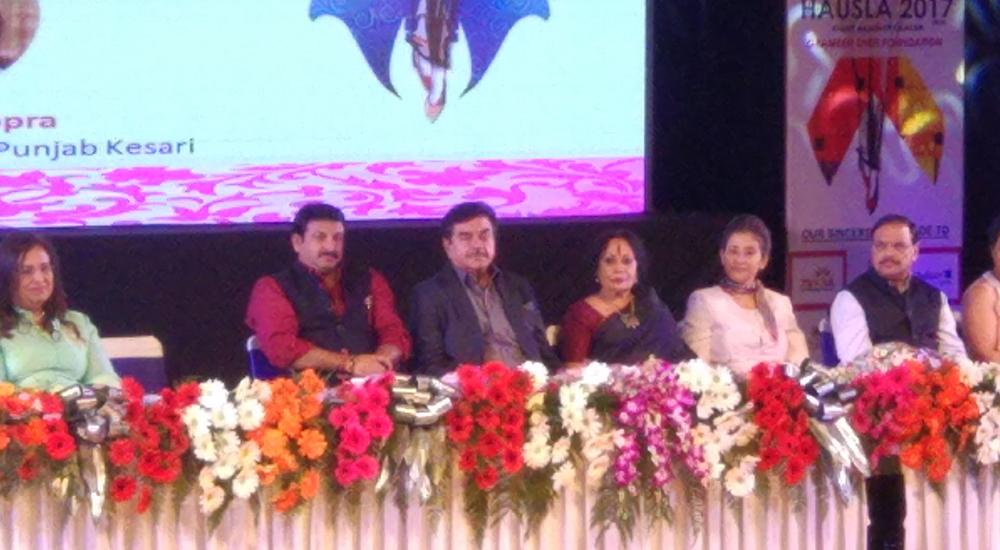 Hausla 2017 - New Delhi