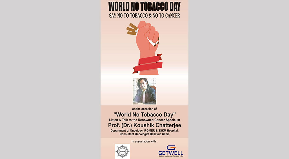 No Tobacco Day Programme, Kolkata