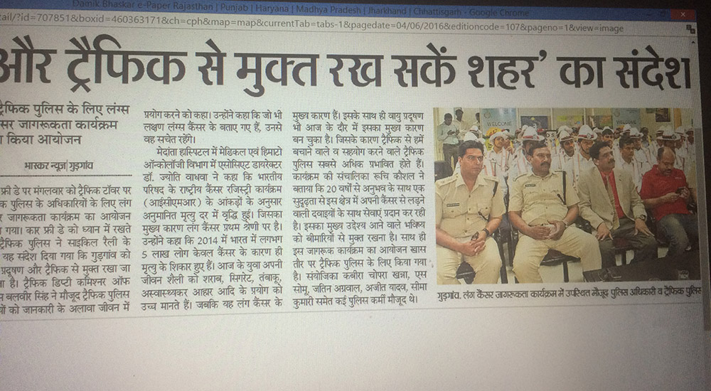 Lung Cancer awareness program amongst male Traffic Police